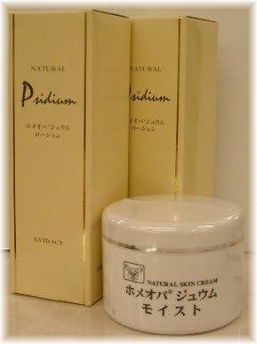 ホメオパジュウム スキンケア商品3点 ¥10500クリームモイスト+ローション2個