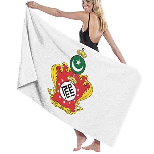 周辺スカープ犯すビーチバスタオル バスタオル パキスタン国旗の紋章 速乾タオル 海水浴 旅行用タオル 多用途 おしゃれ White