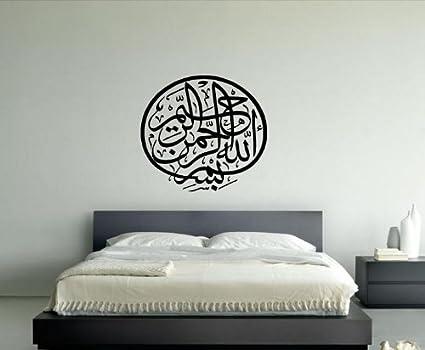Amazon.com: Wall Decor Vinyl Sticker Room Decal Art Arabic Religion ...