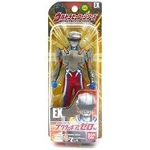 Ultraman Ultra Hero Series EX Armored Tector Gear Zero Action Figure