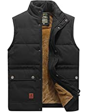 Flygo Men's Winter Warm Outdoor Padded Puffer Vest Thick Fleece Lined Sleeveless Jacket
