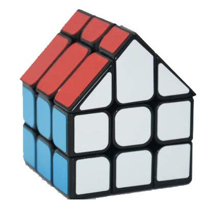 KathShop 1pcs House Shape Magic Cube Early Education Puzzle Intellectual Toys Neo Cube for ren