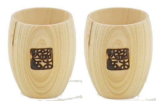 Japanese Hinoki Sake Cup Round Design, Guinomi, set of 2