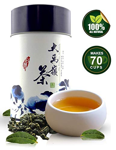 Oolong Tea 5.3oz (70+ Cups) 100% Natural Loose Leaf Tea from Taiwan High Mountains. Tea for Weight Loss with No Additives. (2 Bulk Vacuum Sealed ()