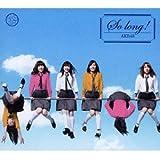 So long !【多売特典生写真なし】(通常盤)(TYPE-A)(DVD付)