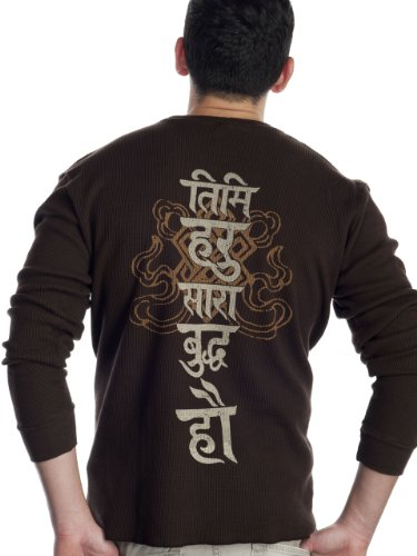 "Super Buddha Men's""All The Buddha Mantra"" Organic Long Sleeve Thermal, Espresso, X-Large Review"