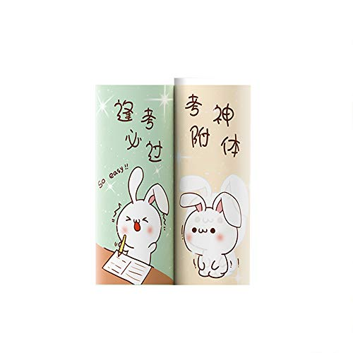 Pencil Case Plastic, Wusheng Creative Multi-Function Large-Capacity Pen Box for Boys and Girls Cute Little Fresh Cartoon Simple Primary Junior High Students Stationery (Rabbit)