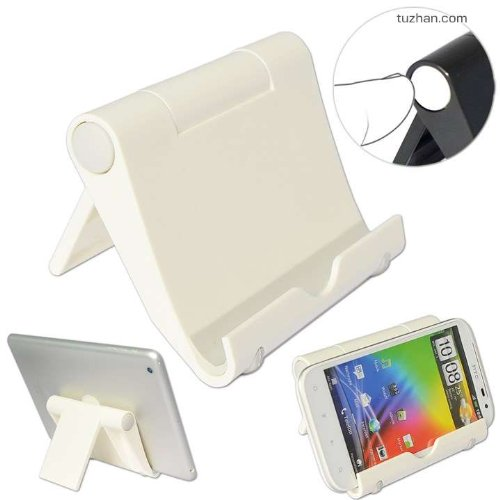 First2savvv white Multi-angle desktop traveling stand dock docking station holder for Toshiba AT300 Toshiba AT100 Toshiba AT200 101 Toshiba AT300SE Android Tablet TOSHIBA Excite Pro 10.1