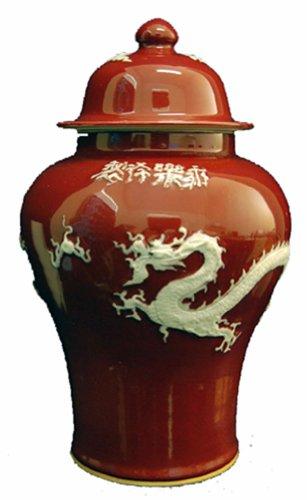 Red Jade Dragon (Red Porcelain Dragon Urn Vases;Ancestral Urns>Porcelain Urns;Ancestral Urns)