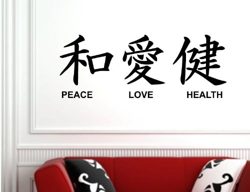 Amazon Peace Love Health Japanese Kanji Vinyl Wall Decals