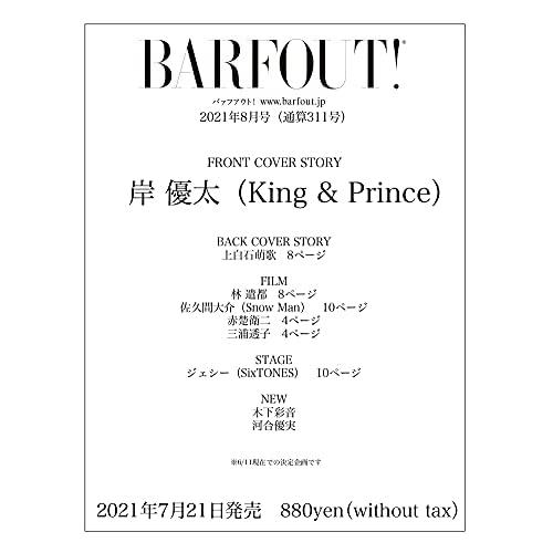 BARFOUT! 2021年 8月号 表紙画像
