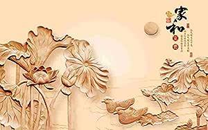 Print.ElMosekarPaper Wallpaper 280 centimeters x 340 centimeters , 2725614169155