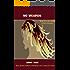 No Weapon (Good News Series Book 2)
