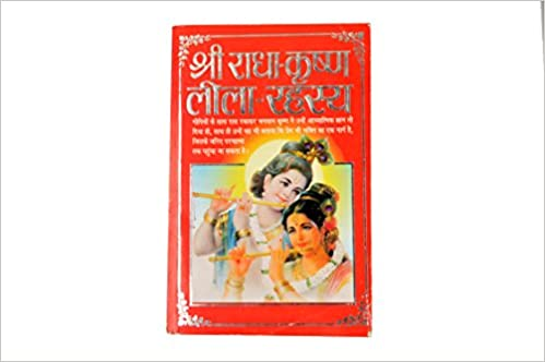 Buy Shri Radha-Krishna Lila-Rahsiya (Hindi, Story Of Radha
