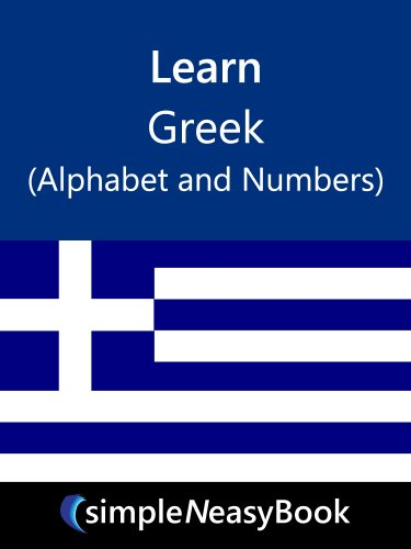 Learn Greek (Alphabet and  Numbers)- simpleNeasyBook (Learn Greek Alphabet)