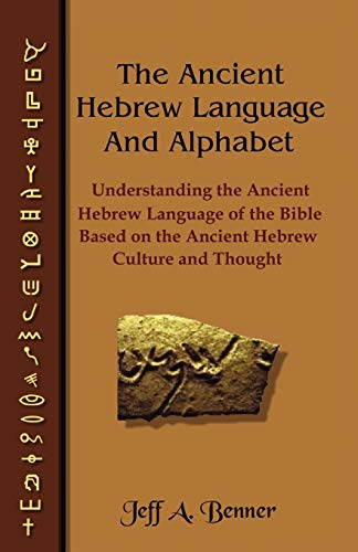 - The Ancient Hebrew Language and Alphabet: Understanding the Ancient Hebrew Language of the Bible Based on Ancient Hebrew Culture and Thought