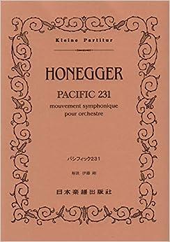 No.501 オネゲル/パシフィック231 (Kleine Partitur)