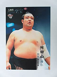 BBM2015大相撲カード「レジェンド」至宝■レギュラーカード■25関脇/舛田山