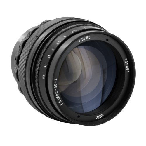Price tracking for russian soviet helios 40 2 85mm f 1 5 for Best lens for furniture photography