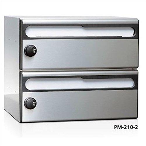 コーワソニア 集合郵便受箱 PM-210シリーズ 1列2段タイプ 静音ダイヤル錠仕様 PM-210-2 B071K7W795 25700