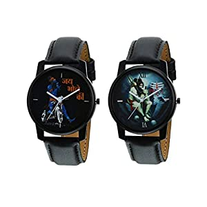 Ridiqa Analog mahadev Print on Black dial Watches Combo for Boys