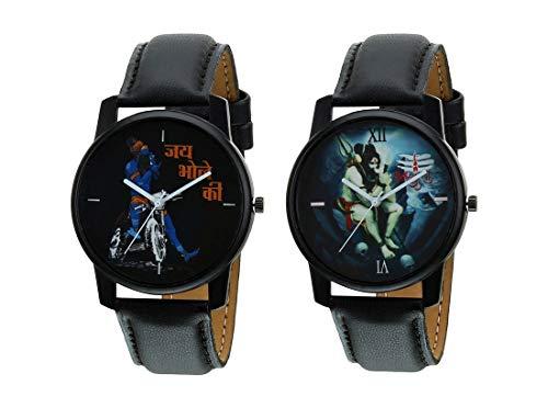 Ridiqa Analog mahadev Print on Black dial Watches Combo for Boys