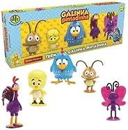 Brinquedo Galinha Pintadinha Turma Da Galinha 5 Personagens