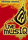 "LIVE musiQ ~from LIVE TOUR 005""musiQ""at MAKUHARI MESSE 2005.04.01~ [DVD]"