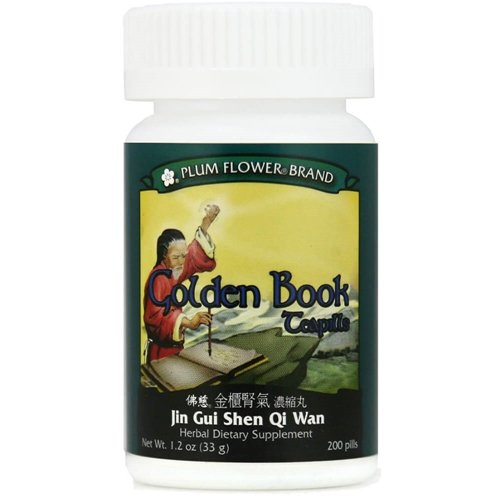(MAYWAY Golden Book Teapills 200 Pills)