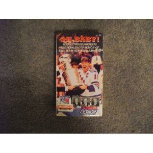 Oh Baby! 1993-1994 New York Rangers [VHS] by Buena Vista Home Ent
