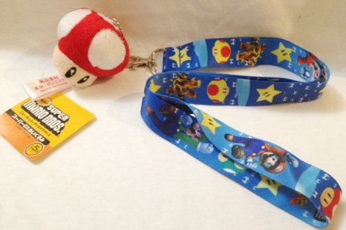 Bonus Plush (Super Mario Lanyard Keychain Holder with Bonus 3