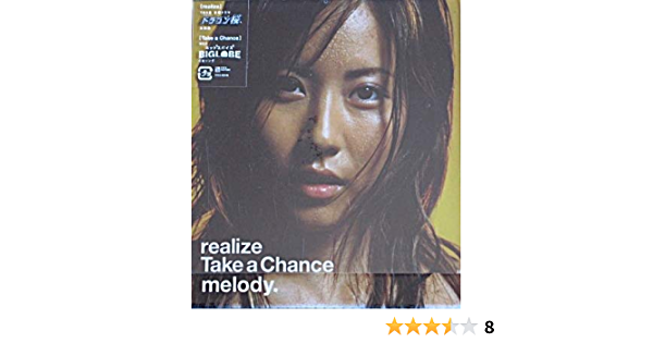 Melody - Realize/Take a Chance - Amazon.com Music