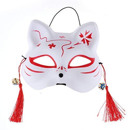 Freebily Half Face PVC Cat Mask for Adults Kids Japanese Kabuki Masquerade Costume Mask Halloween Type B One Size -