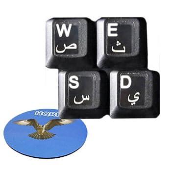 HQRP Pegatina Blanca árabe Transparente para Teclado con Capa Protectora para Ordenador portátil / Notebook más Posavasos: Amazon.es: Electrónica