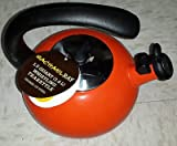Rachael Ray Whistling 1.5 Qt Orange Porcelain Tea Pot Kettle