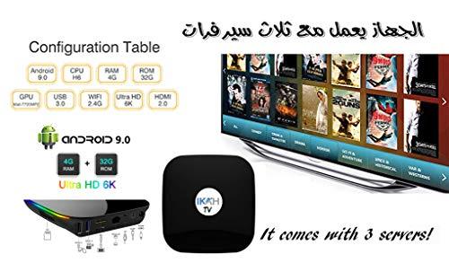 Arabia TV Box Super HD Receiver (Arabic TV Box with 3500 Channel) جهاز العائلة للقنوات العربية والعالمية (1 Year Subscription) (Best Tv Arabic Iptv Receiver)