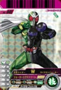 Kamen Rider Battle Ganbaride 05 bullet Kamen Rider W Cyclone Joker [SR] No.05-041 (japan import)