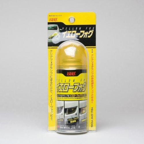 fog light spray - 9