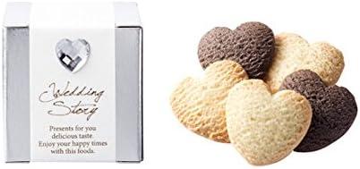 ラブストーリー (ハートクッキー単品) クッキー 個包装 ばらまき 結婚式 ウェディング パーティー ホワイトデー 贈答用 御礼 プチギフト