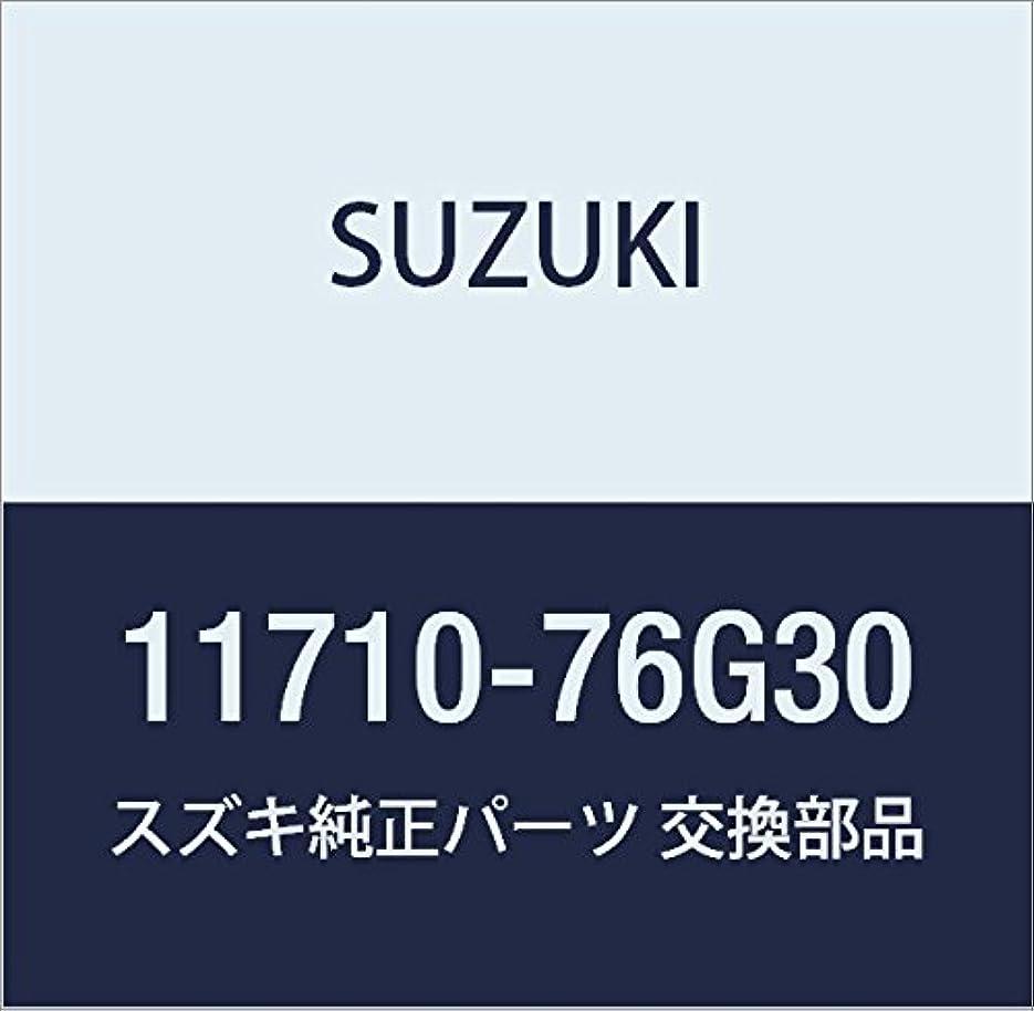 楽しむパイプラインタクシーSUZUKI (スズキ) 純正部品 ホース PCV アルト(セダン?バン?ハッスル) ワゴンR/ワイド?プラス?ソリオ 品番11193-73G00