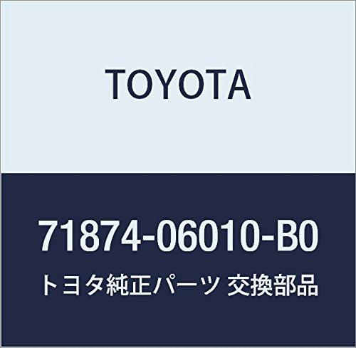 TOYOTA Genuine 71874-06010-B0 Seat Cushion Shield
