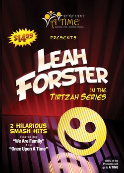 Amazon com: DVD LEAH FORSTER IN THE TIRTZA: Movies & TV