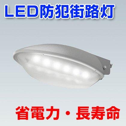 遠藤照明 LEDZ series ポール灯- ERL8046S B00CEOU5N2 20458
