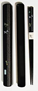 Black Japanese Travel Chopsticks With Case Dragonfly