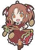Gomu' transfer to Yoshino lady SAKI separately Works Collection! Nanana's Buried Treasure