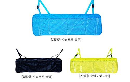 black Hanmin Motors Car Seat Back Pocket Organizer Mesh Visible Inside 3 Colors