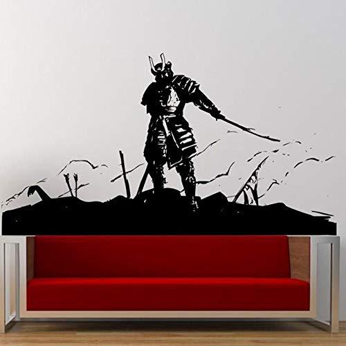 Shentop Kendo Sticker Samurai Decal Japan Ninja Poster Vinyl ...