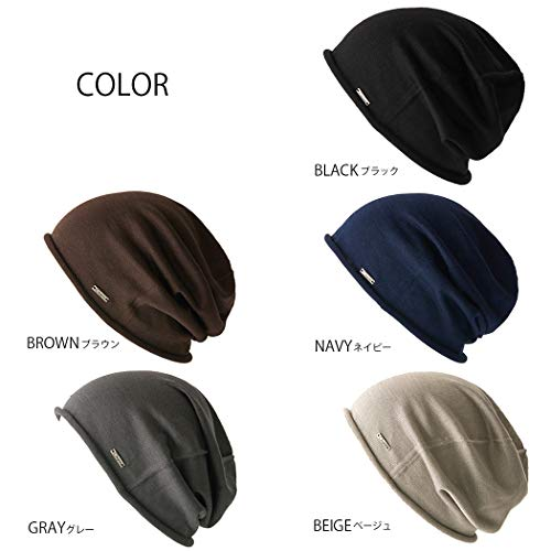 b6e14aa5b2e Silk Beanie Hat for Men and Women - Soft Slouchy Mens Beanie Cap Summer  Sensitive Skin