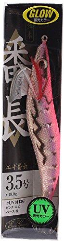 エバーグリーン(EVERGREEN) エギ エギ番長 3.5号 19g ピンク・エビ・G #UV0113Gの商品画像
