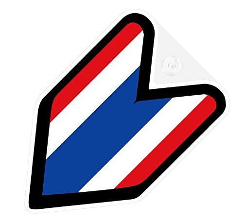 JDM Thai Thailand Flag Car Decal Wakaba Driver Badge not vinyl sticker